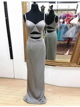 Silver Sheath Scoop Sleeveless Sweep Train Prom Dress Open Back